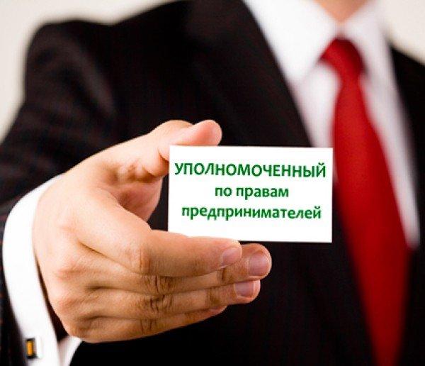 Распоряжение Правительства РФ от N 2511-р